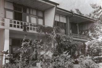 Karunaratne House